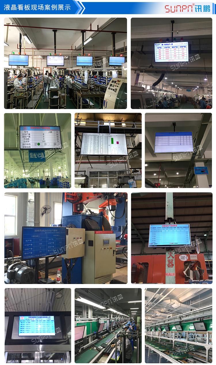 液晶电子看板软件系统