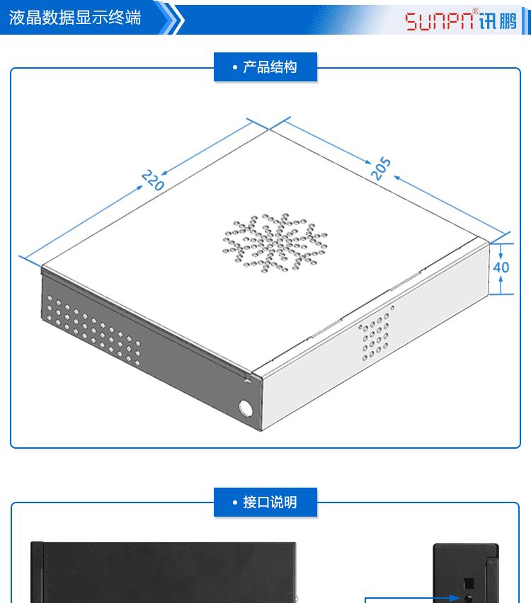 生产进度看板系统产品结构