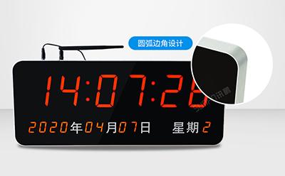 医院时钟系统