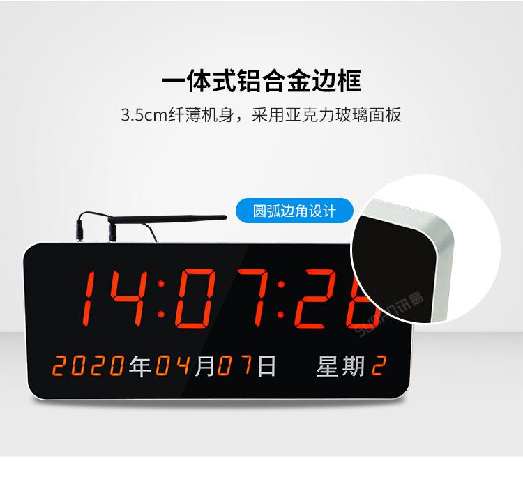 医院时钟系统材质介绍