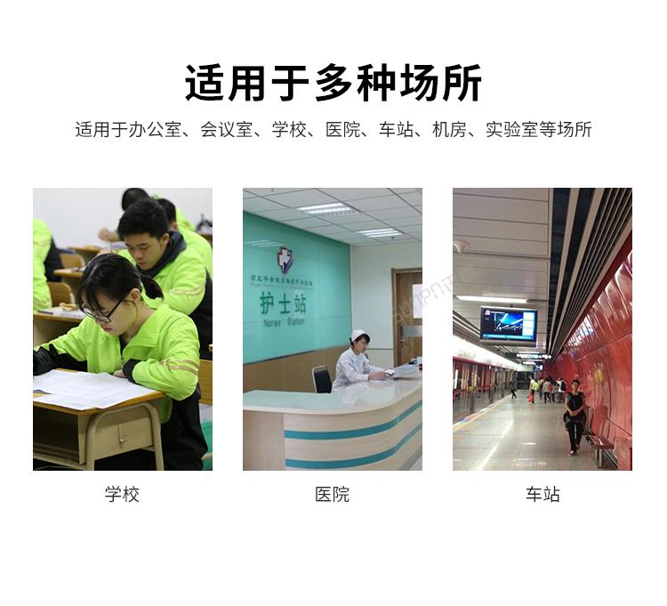 医院时钟系统应用场景